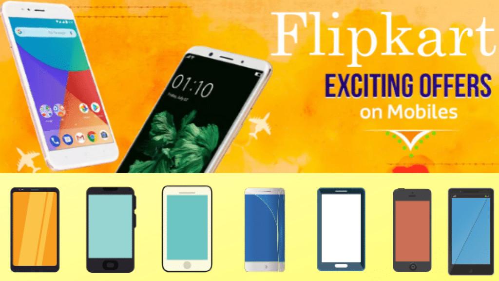 Flipkart Mobile Phone Offers